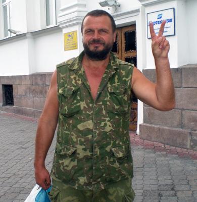 Петро Шкрупій