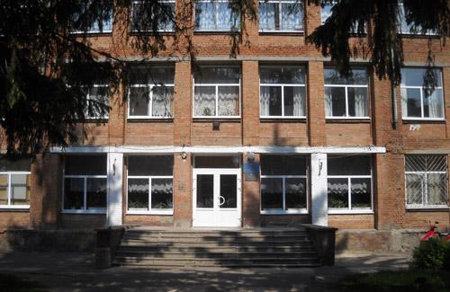 Шишацька спеціалізована школа імені В.І.Вернадського