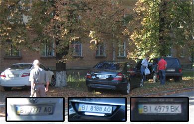 В Полтаве — новые правила парковки: специально для депутатов