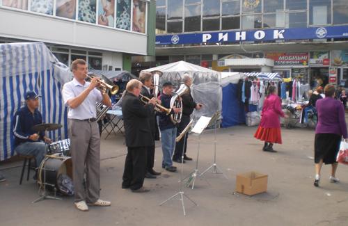 «Базарный оркестр» в Полтаве