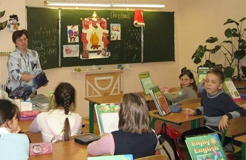 Урок англійської мови в школі
