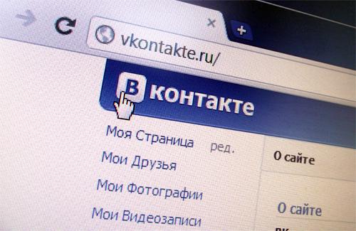 Денис: «В Контакте» я сижу 24 часа в сутки»