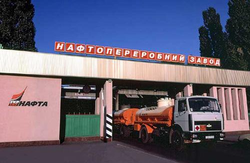 Промислові стоки «Укртатнафти» загрожують здоров'ю мешканців