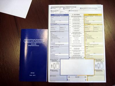 Европротокол и справочник, где детально описаны типичные «легкие» ДТП