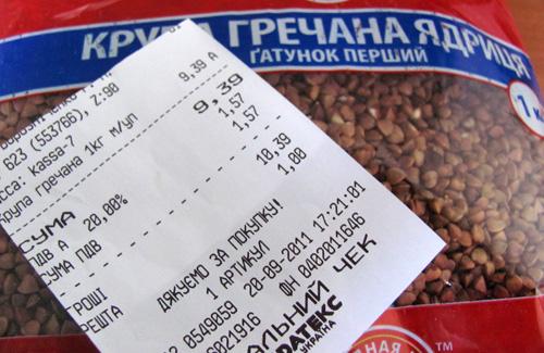 У полтавських супермаркетах гречку продають вдвічі дешевше, ніж на ринку
