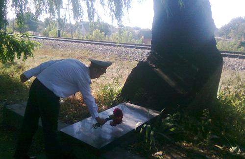 Пенітенціарії Кременчука вшанували партизан