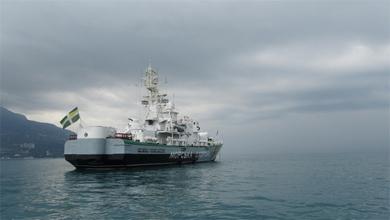 Корабль «Григорий Куропятников»