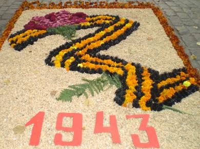 Діти Комсомольска вітають Полтаву зі святом!