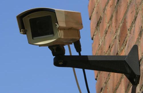 Відеокамера зовнішнього спостереження
