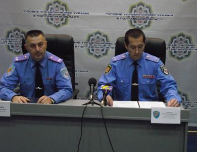 Юрий Сулаев, Олег Крапивка