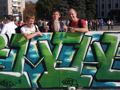 У Кременчуці відбувся фестиваль «Extreme-Zone»