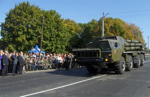 Бойова машина СМЕРЧ