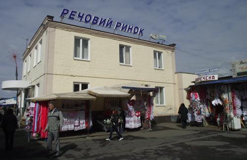 Приватний ринок «Полімпекс» став комунальним «Речовим»
