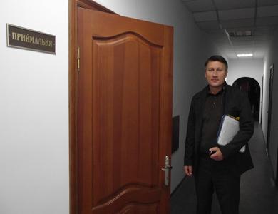 Владимир Головко в прокуратуре