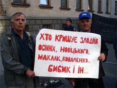 На Полтавщине коррупционеры и аферисты хотят засудить невиновных