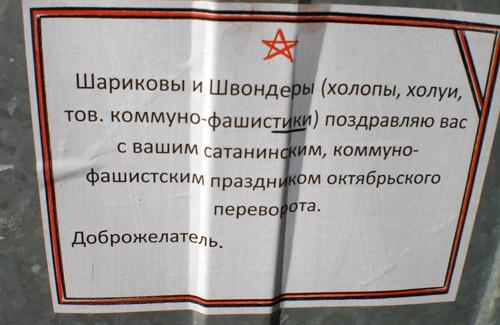 Луценко отказался идти в депутаты, но подумает о выборах мэра Киева - Цензор.НЕТ 7750