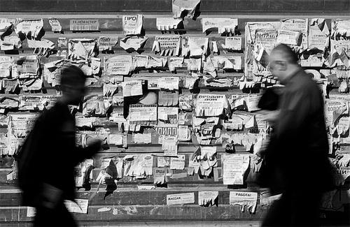 Доска объявлений в санкт-петербурге коляски