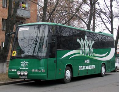 Автобус ГО «Моя Полтавщина»