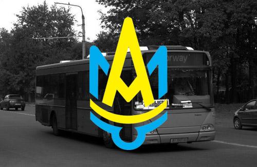 АМКУ подивиться на документи щодо автоперевізників в Полтаві