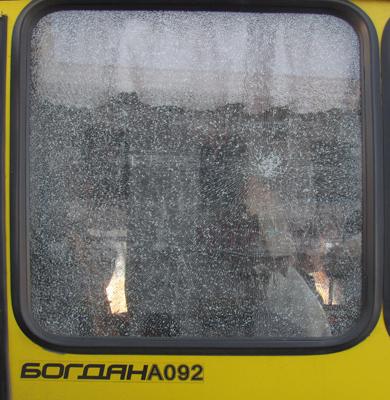 Пошкоджене вікно «Богдана»
