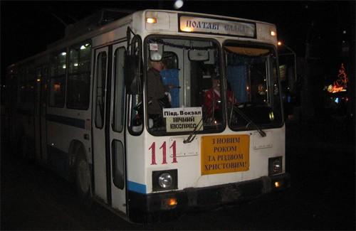 Тролейбус «Нічний експрес» у Полтаві