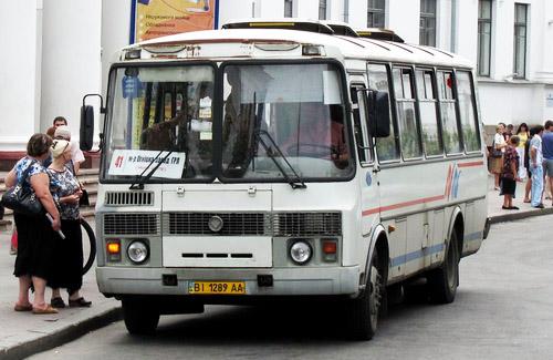 Автобус 41-го маршруту