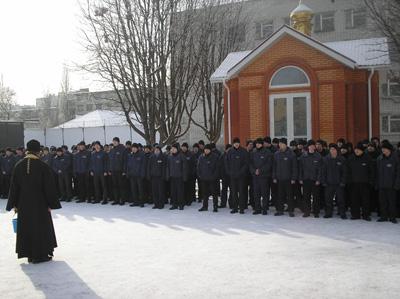 Вихованців Кременчуцької колонії окропили свяченою водою