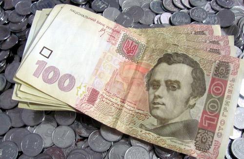 Фінансові права громадян полтавщини