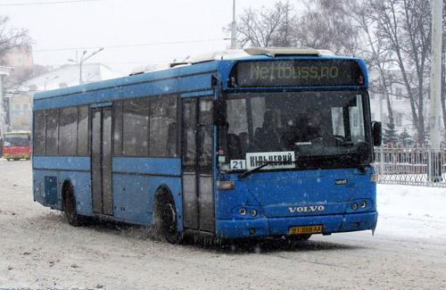 Полтавська влада відмовилася від монетизації транспортних пільг