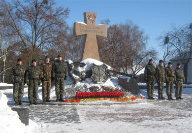 Вшанування Героїв Крут у Полтаві