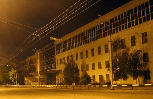 Завод «Лтава»