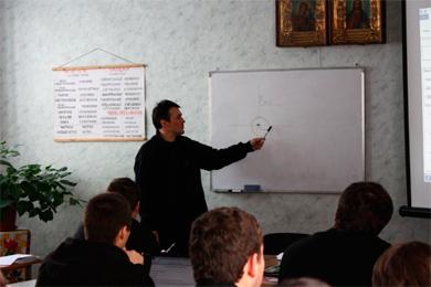 10-дневный курс лекций по криминологии