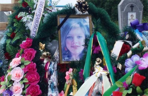 Могила 15-летней Ярославы Алексеенко