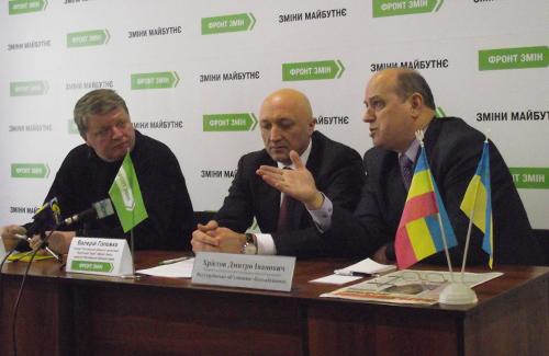 Валерій Черняков, Валерій Головко та Дмитро Хрістов