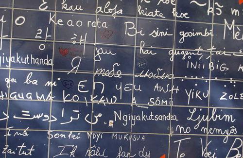 Стена любви в париже фото ostrov ie