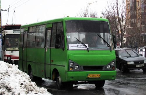 Автобус нового перевізника на маршруті №62