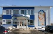 Директор Кременчуцької ГЕС закликає не панікувати