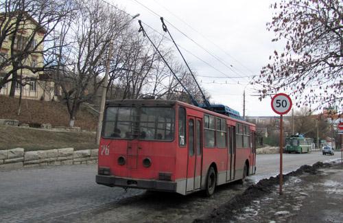 На ремонт контактної мережі тролейбусів Полтави піде понад 2 млн. грн.