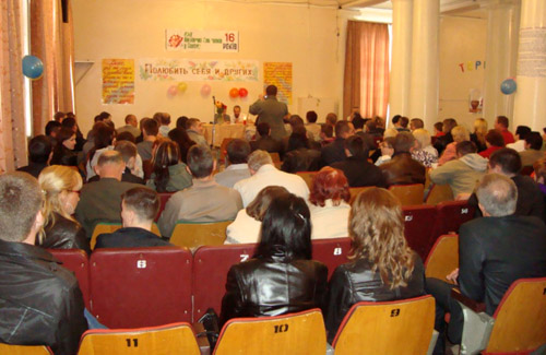 Анонімні алкоголіки із семи міст провели конференцію в Полтаві