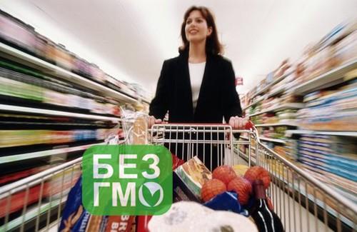 Новая ГМО маркировка