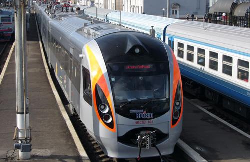 Продажа билетов на поезд харьков москва