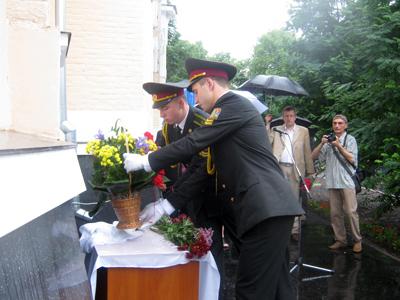 В Полтаве открыли памятную доску Ивану Паскевичу
