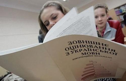 Експерименти над людьми в україні на