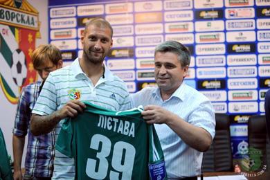 Ivan s dresem FC Vorskla Poltava