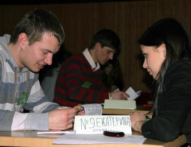 Знакомства в Красноярском крае ( Абакан Ачинск Боготол Богучаны Большая Мур
