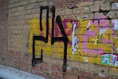 У Полтаві почало з'являтися загадкове число «24»