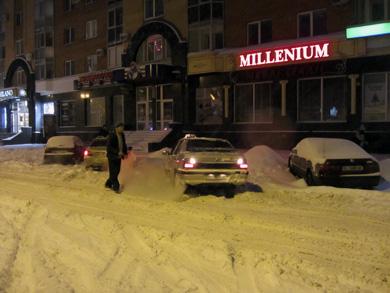 Мешканці Полтави скаржаться на не розчищені у місті дороги
