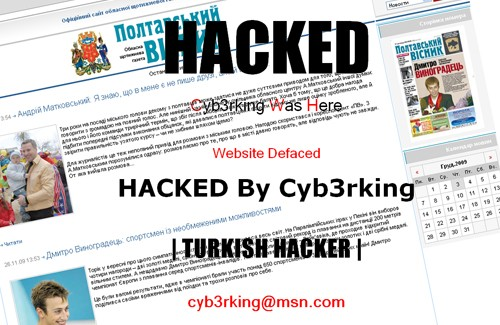 Сайт «Полтавського вісника» зламали хакери