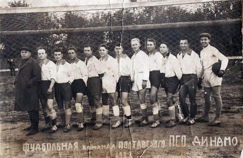 Футбольна команда полтавського «Динамо», 1932р.