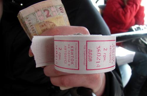 З полтавців вимагають 2 гривні за проїзд вже сьогодні, 26 квітня